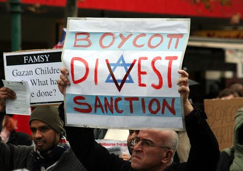 boycott israel2